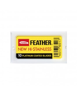 Лезвия Feather New Hi- Stainless 200 шт